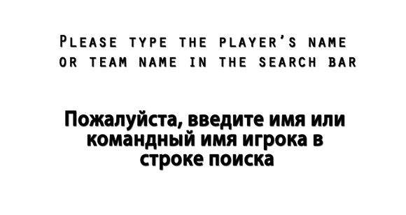 findplayer